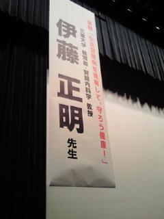 1118講演会.jpg