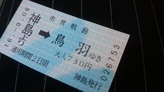 DSC_1223.JPG